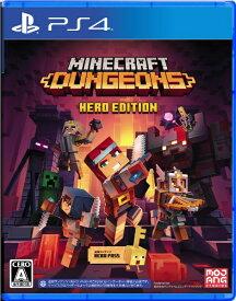 バンダイナムコエンターテインメント BANDAI NAMCO Entertainment Minecraft Dungeons Hero Edition【PS4】 【代金引換配送不可】