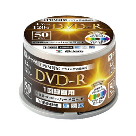 QRIOM キュリオム CPRM対応 デジタル放送録画用DVD−R スピンドル50枚組 1回録画用 QRIOM [50枚 /4.7GB /インクジェットプリンター対応]
