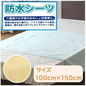 小栗 メリーナイト(Merry Night)  防水シーツ  シングルサイズ 綿100% 防水加工 手洗い可 サックス WP1750-76