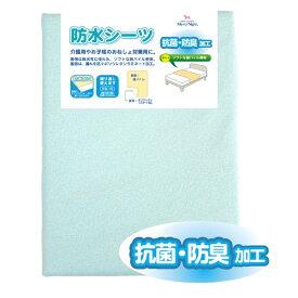 小栗 メリーナイト(Merry Night)  防水シーツ  シングルサイズ 綿100% 抗菌・防臭加工 手洗い可 サックス WP1751-76