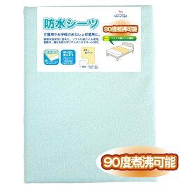小栗 メリーナイト(Merry Night)  防水シーツ  シングルサイズ 綿100% 90度煮沸可能タイプ 手洗い可 サックス WP1752-76