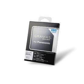 坂本ラヂヲ DCG-PA05 GRAMAS Extra Glass Panasonic LUMIX G100用 DCG-PA05