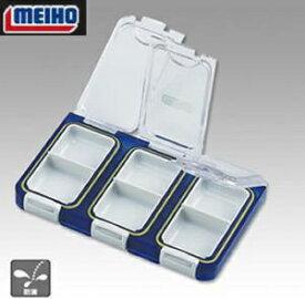 明邦化学工業 MEIHO MEIHO 小物ケース ブルー・クリア MEIHO WG-6