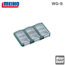 明邦化学工業 MEIHO MEIHO 小物ケース グリーン・クリア MEIHO WG-9