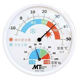マザーツール Mother Tool Mother Tool 熱中症目安付アナログ温湿度計 Mother Tool MTH-115W