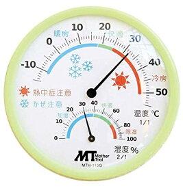 マザーツール Mother Tool Mother Tool 熱中症目安付アナログ温湿度計 Mother Tool MTH-115G
