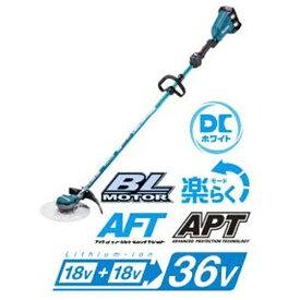 マキタ Makita MUR368LDG2 充電式草刈機 ループハンドル バッテリx2・充電器付