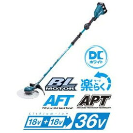 マキタ Makita MUR368WDG2 充電式草刈機 2グリップ バッテリx2・充電器付