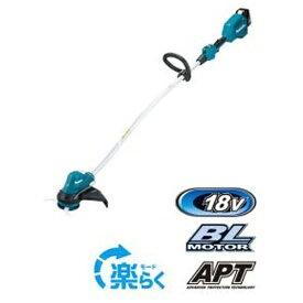マキタ Makita MUR189DZ 充電式草刈機 樹脂刃 本体のみ ブルー