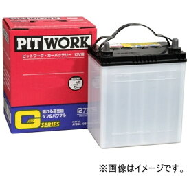 PITWORK ピットワーク G-110D26L 日産純正 国産車バッテリー Gシリーズ 【メーカー直送・代金引換不可・時間指定・返品不可】