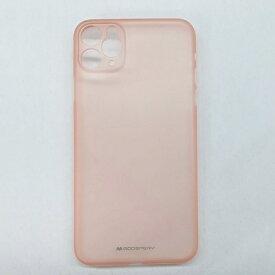 ビジョンネット Mercury 0.33mm ULTRA SKINCase iPhone11ProMax VN0.33CA11PMRG ローズ