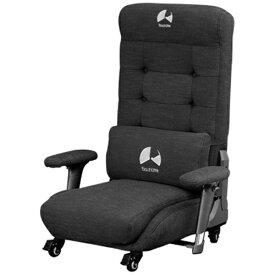 バウヒュッテ Bauhutte BC-GX-350-BK ゲーミングソファ座椅子 [W660xD730〜1320xH270〜920mm] ブラック