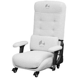 バウヒュッテ Bauhutte BC-GX-350-WH ゲーミングソファ座椅子 [W660xD730〜1320xH270〜920mm] ホワイト