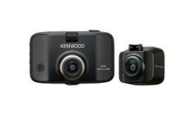 ケンウッド KENWOOD AIセンシング機能搭載 前後撮影対応2カメラドライブレコーダー DRV-MR8500 [スーパーHD・3M(300万画素) /前後カメラ対応]