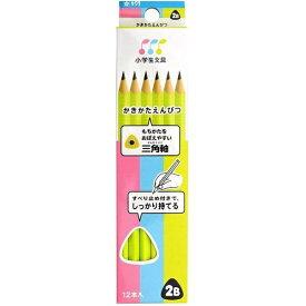 サクラクレパス SAKURA COLOR PRODUCT かきかた鉛筆2Bグリーン Gエンピツ2B#29