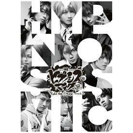 【2021年02月03日発売】 キングレコード KING RECORDS 『ヒプノシスマイク -Division Rap Battle-』Rule the Stage -track.2- 通常版DVD【DVD】