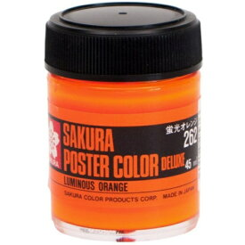 サクラクレパス SAKURA COLOR PRODUCT ポスターカラーデラックス 蛍光オレンジ PWD45ML#262