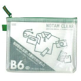 サクラクレパス SAKURA COLOR PRODUCT ノータム・クリアー B6 グリーン UNC-B6#29
