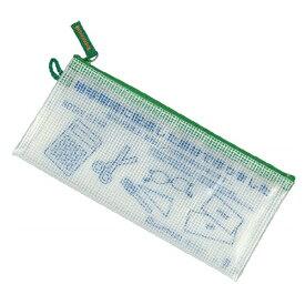 サクラクレパス SAKURA COLOR PRODUCT ノータム・クリアー 手形サイズ グリーン UNC-T#29