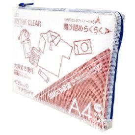 サクラクレパス SAKURA COLOR PRODUCT ノータム・クリアー マチ付 A4 ブルー UNCM-A4#36