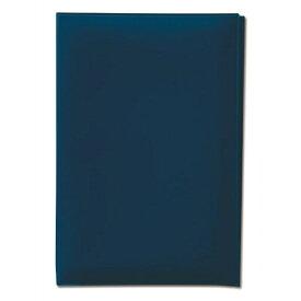 サクラクレパス SAKURA COLOR PRODUCT ノータム・磁気シールド通帳ケース ネイビー UNH-301#38