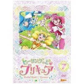 【2020年12月16日発売】 ポニーキャニオン PONY CANYON ヒーリングっど プリキュア vol.7【DVD】