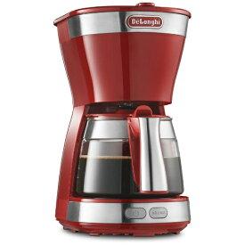 デロンギ Delonghi ICM12011J-R アクティブ ドリップコーヒーメーカー パッションレッド