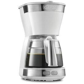 デロンギ Delonghi ICM12011J-W アクティブ ドリップコーヒーメーカー トゥルーホワイト