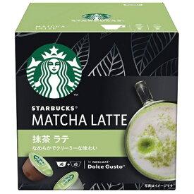 ネスレ日本 Nestle スターバックス ドルチェグスト専用カプセル 抹茶ラテ NDGSML01【2111_cpn】