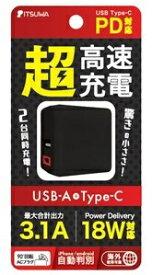 イツワ商事 ITSUWA SHOJI PD18W対応AC充電器コンパクトタイプ計3.1A 黒赤