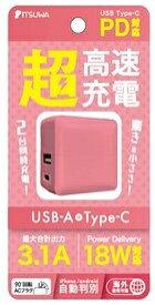 イツワ商事 ITSUWA SHOJI PD18W対応AC充電器コンパクトタイプ計3.1A ピンク MCAC2002PK [2ポート /USB Power Delivery対応 /Smart IC対応]
