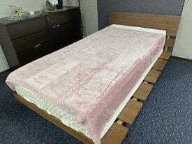 大宗 【毛布】ソフトタッチなめらか毛布 エマ シングルサイズ(140x190cm/ピンク) ピンク