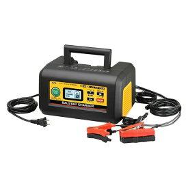 大橋産業 BAL OHASHI 12V/24Vバッテリー充電器 BALSTAR CHARGER 2V/24Vを自動判別 No.2720