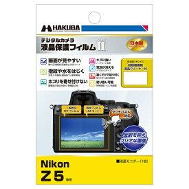 ハクバ HAKUBA 液晶保護フィルム MarkII (ニコン Nikon Z5 専用) DGF2-NZ5