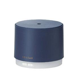 エレコム ELECOM USB加湿器 エクリアミスト アロマディフューザー・抗菌(円柱型) ネイビー HCE-HU2003UNV