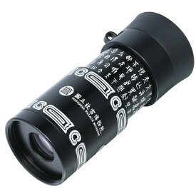 ビクセン 単眼鏡 単眼刀 H4x12 故宮博物院 毛公鼎 ビクセン [12mm]