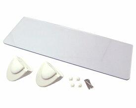 ハイロジック 58572 石膏ボード用アクリル板シェルフ 350mm 1組入 00058572-001