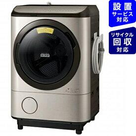 日立 HITACHI ドラム式洗濯乾燥機 ビッグドラム ステンレスシャンパン BD-NX120FL-N [洗濯12.0kg /乾燥7.0kg /ヒートリサイクル乾燥 /左開き]