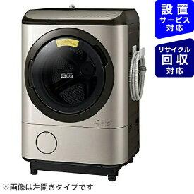 日立 HITACHI ドラム式洗濯乾燥機 ビッグドラム ステンレスシャンパン BD-NX120FR-N [洗濯12.0kg /乾燥7.0kg /ヒートリサイクル乾燥 /右開き][ドラム式 洗濯機 12kg]