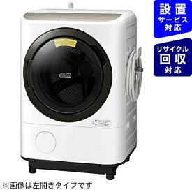 日立 HITACHI ドラム式洗濯機 ビッグドラム ホワイト BD-NV120FR-W [洗濯12.0kg /乾燥7.0kg /ヒーター乾燥 /右開き]