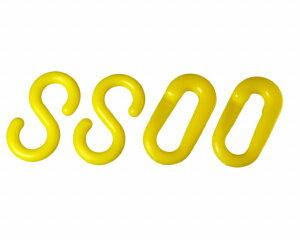 ニッサチェイン NISSA CHAIN P-508 黄 プラ パーツセットPW60用 00735508-001