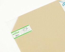 光 HIKARI A032-2S アクリル板 乳白半透明 2x320x545mm 00783444-001