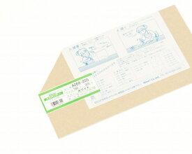 光 HIKARI A068-2SS アクリル板 ホワイト 2x180x320mm 00783434-001