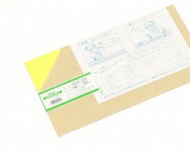 光 HIKARI A200-2SS アクリル板 レモン透明 2x180x320mm 00783436-001