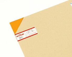光 HIKARI A300-3S アクリル板 オレンジ 3x320x545mm 00783477-001