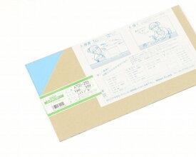 光 HIKARI A700-2SS アクリル板 ライトB 2x180x320mm 00783439-001