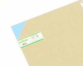 光 HIKARI A700-2S アクリル板 ライトB 2x320x545mm 00783450-001