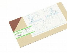光 HIKARI A915-2SS アクリル板 スモーク 2x180x320mm 00783440-001