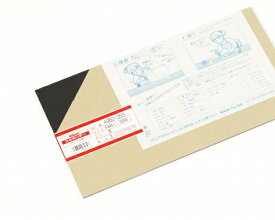 光 HIKARI A960-3SS アクリル板 黒 3x180x320mm 00783471-001