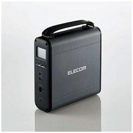 エレコム ELECOM 大容量ポータブル電源/防災・アウトドア向け/60900mAh/最大出力120W DE-AC05-60900BK
